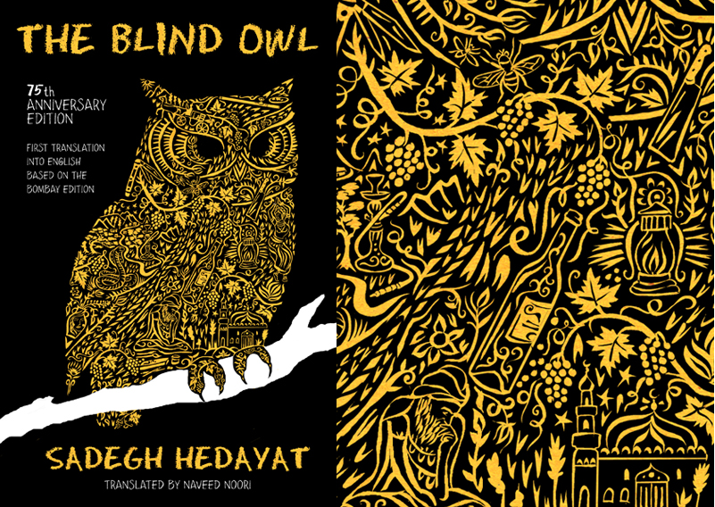 Blind Owl book cover
